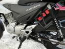 CBF 125 bílá - levý bok - motor